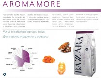 Кофе в зернах Bazzara Aromamore (Бадзара Аромаморе), 1 кг., вакуумная упаковка