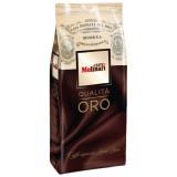 Кофе в зернах Molinari Oro (Молинари Оро), 1 кг, вакуумная упаковка