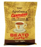 Кофе молотый Beato Santano (Беато Сантано) 100г, вакуумная упаковка, акция