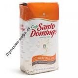 Кофе в зернах Santo Domingo Caracolillo (Санто Доминго Караколийо), 453г, вакуумная упаковка