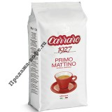 Кофе в зернах Carraro caffe Primo Mattino (Карраро Примо Маттино), 1 кг, вакуумная упаковка
