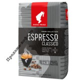 Кофе в зернах Julius Meinl Espresso Classico (Юлиус Майнл Эспрессо Классико Тренд Коллекция), 1 кг., вакуумная упаковка