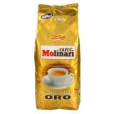 Кофе в зернах Molinari Oro (Молинари Оро), 500 гр, вакуумная упаковка