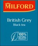 Черный ароматизированный чай Бритиш Грей    200 х1,75г