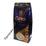 Кофе в зернах Eilles Caffe Crema (Айллес Кафе Крема), 1 кг, вакуумная упаковка