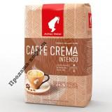 Кофе в зернах Julius Meinl Caffe Crema Intenso (Юлиус Майнл Каффе Крема Интенсо Тренд Коллекция), 1 кг., вакуумная упаковка