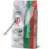 Кофе в зернах Impassion Venezia (Импассион Венеция) 1кг, вакуумная упаковка
