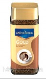 Кофе растворимый Movenpick Gold Original, 100 гр.