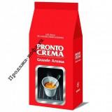 Кофе в зернах Lavazza Pronto Crema (Лавацца Пронто Крема) 1кг, вакуумная упаковка