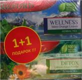 Чай ТМ Милфорд АКЦИЯ Детокс +Воллнесс 2 х 20 х 2г